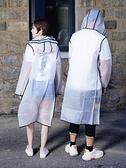 雨衣長款全身外套女士女款成人款大人男透明雨披非一次性雨衣 【全館免運】