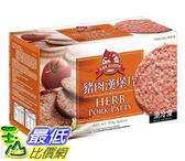 [COSCO代購] W89975 紅龍 冷凍豬肉漢堡片 970公克 X 2包 (2組裝)
