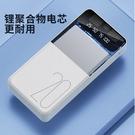 20000毫安超大容量移動電源適用蘋果華為vivo小米oppo手機通專用快充