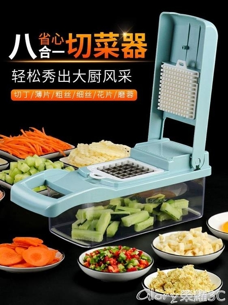 切絲神器切菜神器家用切丁多功能土豆絲切絲器刨絲器土豆切花器廚房擦絲器榮耀