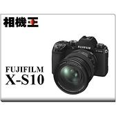 Fujifilm X-S10 KIT組〔含 16-80mm 鏡頭〕XS10 平行輸入