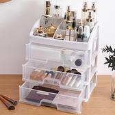 桌面化妝品收納盒抽屜式多層防塵置物架收納神器化妝刷整理盒 酷男精品館