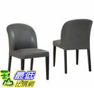 [COSCO代購] W2001092 Kuka 全牛皮餐椅2入 Kuka Leather Dining Chairs 2PC