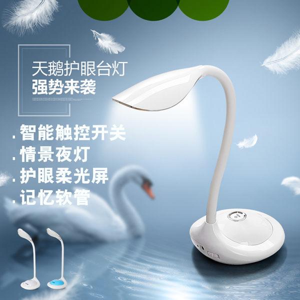 久量LED充電小台燈護眼學習臥室床頭創意充電書桌調光宿舍節能燈  SSJJG