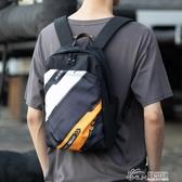 雙肩包系列 迷妳小型雙肩包男小號時尚潮流輕便書包簡約休閑旅行通用小背包 好樂匯