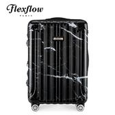 Flexflow 里爾系列 法國精品智能秤重 黑大理石  29吋 防爆拉鍊 可加大 旅行箱 行李箱