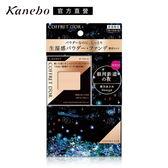 Kanebo 佳麗寶 COFFRET D OR光透裸肌保濕粉餅UV霓幻星絢限定組(3色任選)