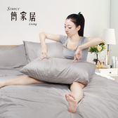 簡家居 丁香灰 床包 單人兩件組 精梳棉 台灣製