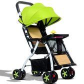 夏季嬰兒推車藤椅嬰兒小推車可坐躺輕便摺疊仿藤竹編車寶寶手推車igo    電購3C