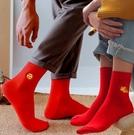 紅襪子 本命年襪子屬牛男襪紅色拜年潮流冬天冬季2021年福字保暖踩小人【快速出貨八折搶購】