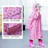 兒童雨衣幼兒園男童女童寶寶雨衣小孩大童小學生戶外雨披  居家物語