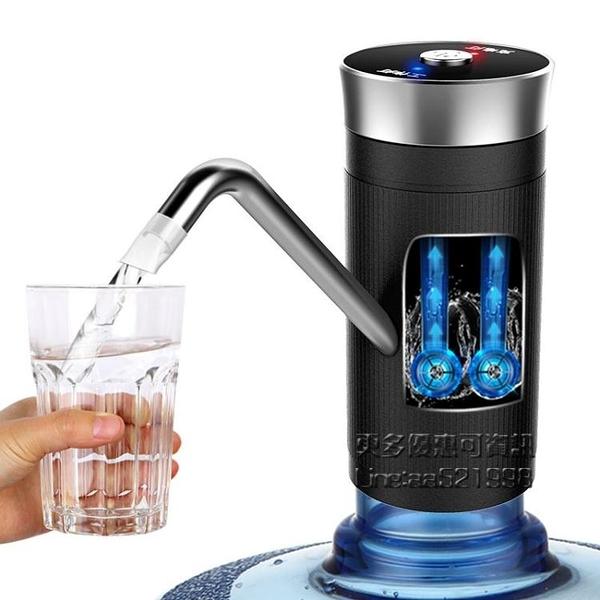 抽水機 雙泵桶裝水抽水器電動飲水機家用大純凈水桶壓水器自動出水器礦泉 每日特惠NMS