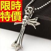 男鈦鋼項鍊-生日情人節禮物風靡男飾品55b19【巴黎精品】