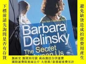 二手書博民逛書店The罕見Secret Between UsY15389 Bar