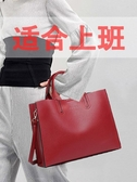 促銷簡約大容量手提包通勤上班族包包女職業公文包公事商務文件工作包LX 宜室
