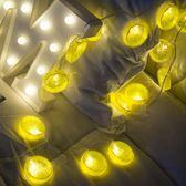 檸檬片裝飾燈彩燈閃燈串星星燈圣誕節少女心寢室房間布置wy【快速出貨八折優惠】