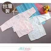 嬰兒肚衣(同色兩件一組) 台灣製初生兒紗布肚衣 魔法Baby