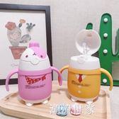 兒童水杯寶寶喝水杯子帶吸管杯6-18個月嬰兒學飲杯防摔防漏幼兒園『潮流世家』