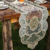 茶幾桌旗奢華歐式桌巾長條桌布蕾絲餐桌旗輕奢電視柜桌旗復古