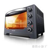 電烤箱九陽35WJ11家用2-4人烘焙大容量多功能全自動電考相38L 220V NMS蘿莉小腳丫