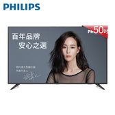 [PHILIPS 飛利浦]50吋 4K HDR連網液晶顯示器+視訊盒 50PUH6193