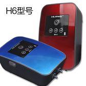 氧氣泵魚缸鋰電池靜音水族箱家用交直流兩用增氧泵充電增氧機超 法布蕾輕時尚