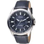 星辰CITIZEN世界城市光動能電波腕錶  CB0180-11L