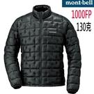 Mont-bell 1000FP 高保暖 極致輕 鵝絨/羽絨 外套 (1101493 BK 黑色) 買就送排汗襪一雙