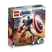 76168【LEGO 樂高積木】Marvel 漫威英雄系列 - 美國隊長機甲