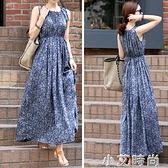 夏季洋裝人造棉背心裙寬松大碼棉綢圓領波西米亞藍色碎花長裙女 小艾新品