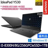【福利品】 Lenovo Y530 81FV004ATW 15.6吋i5-8300H四核1TB+256G雙碟升級GTX1050獨顯電競筆電