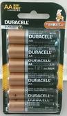 Duracell 金頂鹼性3號 電池   【4+2入/片】