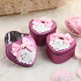 結婚糖盒包裝鐵盒婚禮用品創意訂製喜糖禮盒成品婚慶喜糖盒子 港仔會社