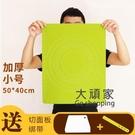揉麵墊 擀麵板 加厚揉麵墊硅膠墊子家用麵板案板不黏和麵板大號塑料搟麵墊T