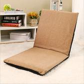懶人椅墊 簡約現代單人懶人小沙發棉麻床上地上榻榻米坐墊飄窗靠背電腦椅【韓國時尚週】