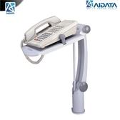 [富廉網] aidata TA002 懸臂式時尚電話架(和順電通)