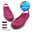 [Here Shoes]涼拖鞋-晴雨沙灘...