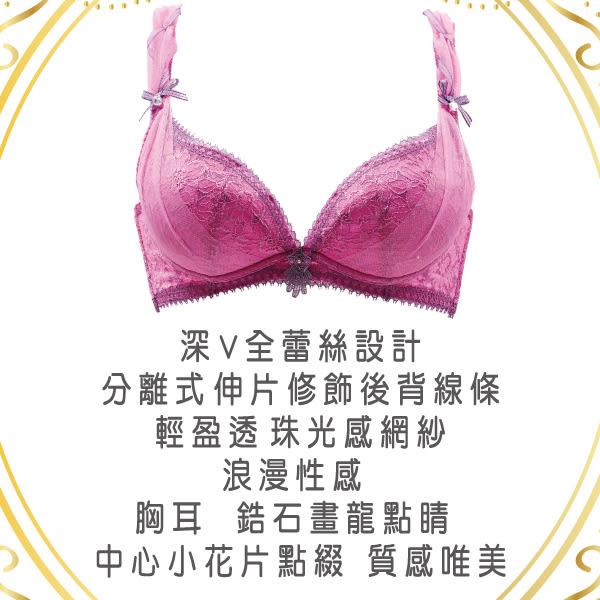 思薇爾-花神祭系列B-E罩深V蕾絲包覆內衣(暖桃粉)
