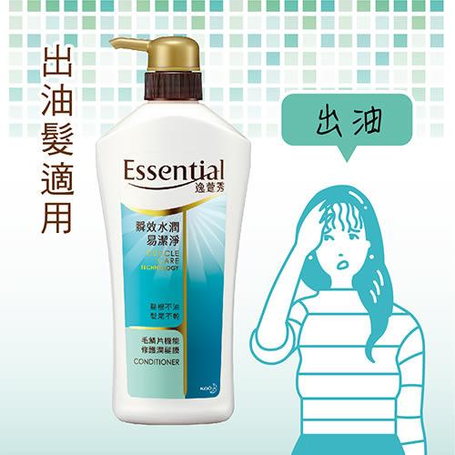 逸萱秀 瞬效水潤易潔淨潤髮膜700ML【花王旗艦館】