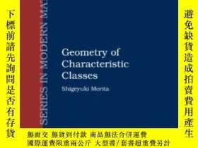 二手書博民逛書店Geometry罕見Of Characteristic Classes (translations Of Math