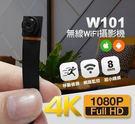 【認證商品】極致4K高畫質W101無線W...