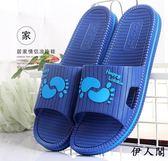 浴室室內防滑耐磨居家大碼拖鞋軟底