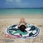 黑五好物節 流蘇超大圓形沙灘坐墊瑜伽墊 比基尼外搭裹巾披肩海邊度假沙灘毯【奇貨居】
