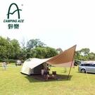 【原廠公司貨】丹大戶外【Camping ...