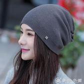 針織帽女秋冬針織帽韓版多用圍脖包頭帽護耳帽時尚毛線帽百搭帽 優家小鋪