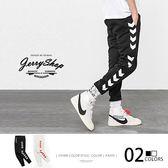 JerryShop【XHW8829】箭頭造型復古運動縮口褲(2色)
