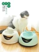 貓咪飲水機自動循環寵物飲水器貓喝水器流動靜音電動喂水器用品 新年禮物