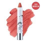 露華濃戀愛持色潤唇筆R29插畫限定版 300珊瑚玫瑰 2.7g
