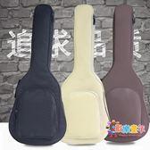 吉他包 38/39寸 40/41寸 民謠木吉他包 多種顏色加厚海綿袋 雙肩吉他背包T 3色