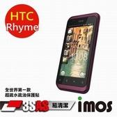 ♕全世界第一款♕ iMOS HTC Rhyme 3SAS 超疏水疏油保護貼